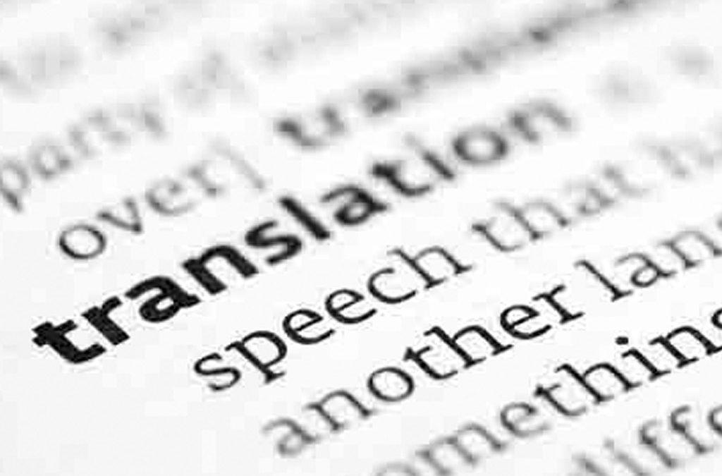 4 ventajas de la traducción profesional